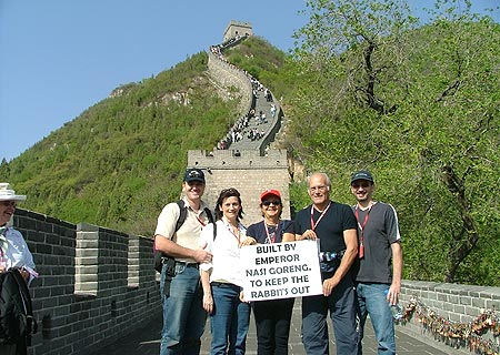 instruction on how to build the great wall of china